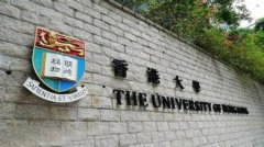 The University of Hong Kong has developed a new mat